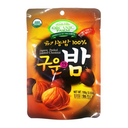 Organic Peeled Roasted Chestnut 3.5oz(100g)