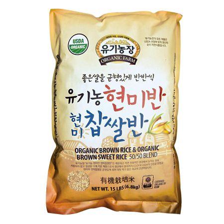 Organic Brown Rice & Organic Brown Sweet Rice 15lb(6.8kg)