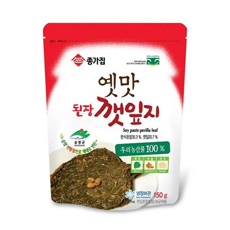Soy Paste Perilla Leaf 5.3oz(150g)
