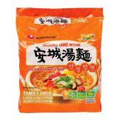 Ansung Tang Myun Ramen 4.4oz(125g) 4 Packs