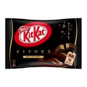 Kit Kat Mini Otona no Amasa(Sweetness for adults) Dark 5.1oz(144g)