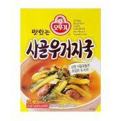 Beef Bone Vegetable Soup 1.54oz(22g)