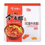 紅燒牛肉麵 3.88oz(110g) 5 Packs