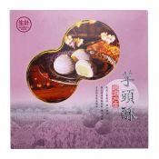 Taro Pastry Mooncake 16.93oz(2.12oz X 8Pcs)