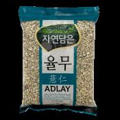 Adlay 2lb(907g)