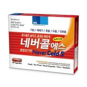 Never Cold S 10 Capsules
