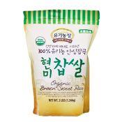 100% Organic Brown Sweet Rice  3lb(1.36kg)