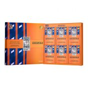 Honeyed Korean Red Ginseng Slices 0.71(20g) 6 Packs