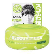 Moving Rubber Hair Wax Air Rise 2.8oz(80g)