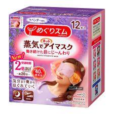 Hot Steam Eye Mask Lavender 12 Sheets