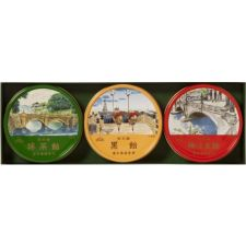 Tokyo Best of Best 3 Places Collection Candy Gift Box 3Cans