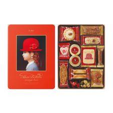 Cookies Orange box (12 Varieties) 26 Pcs