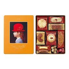 Cookies Yellow box (10 Varieties) 23 Pcs