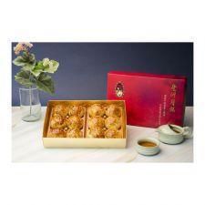 Yolk Pastry Mooncake 8pcs (Red Bean 4 Pcs, Lotus Seeds 4 Pcs)  18oz(2.25oz X 8 Pcs)