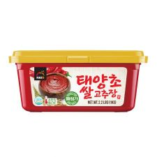 Red Pepper Paste Mild Hot 2.2lb(1kg)