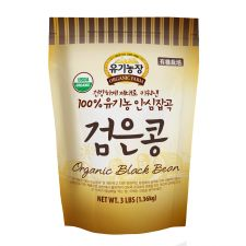 Organic Black Bean 3lb(1.36kg)