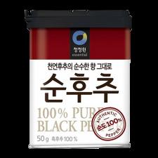 Pure Ground Black Pepper 1.76oz(50g)