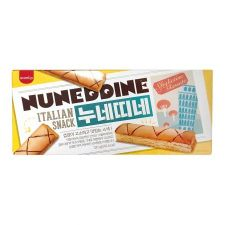 Nuneddine 4.23oz(120g)