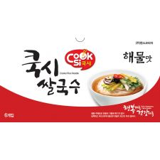 Rice Noodle with Spicy Seafood Flavored Soup 3.25oz(92g) 6 Packs