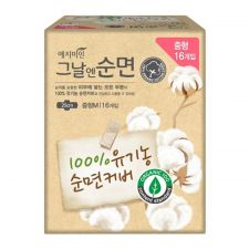 Organic Cotton Pad M 16 Pcs