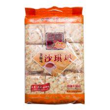 Sachima Egg Flavor Soft Flour Cakes 18.27oz(518g)