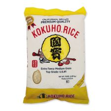 Rose Rice Yellow 15lbs(6.8kg)