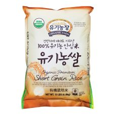 Organic Premium Short Grain Rice - 15lbs