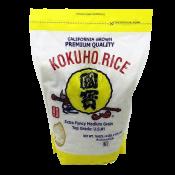 Kokuho Rice Yellow 4.4lb(2kg), 국보 쌀 옐로우 4.4lb(2kg)