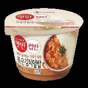 CJ Cooked White Rice with Stir-Fried Kimchi 8.65oz(247g), CJ 햇반 컵반 볶은김치덮밥 8.65oz(247g)
