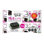 HAIO Premium Roasted Seaweed 0.15oz(4.25g) 16 Packs, HAIO 밥도둑 도시락 맛김 0.15oz(4.25g) 16팩