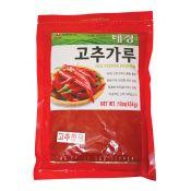 Red Pepper Fine Powder 1lb(453g)