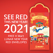 2021 Lunar New Year Red Envelope Giveaway!