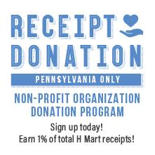 Non-Profit Organization Donation Program-Pennsylvania ONLY