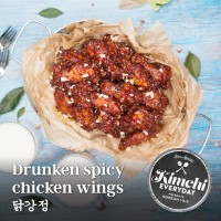 Drunken spicy chicken wings / 닭강정