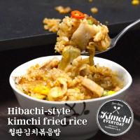 Hibachi-style kimchi fried rice l 철판 김치볶음밥