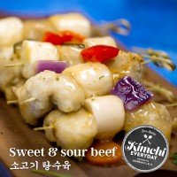 Sweet & sour beef / 소고기 탕수육