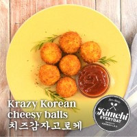 Krazy Korean cheesy balls / 치즈감자고로케