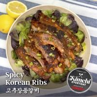 Spicy Korean ribs / 고추장등갈비