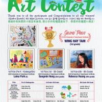 [TX] Winners of 2017 Art Contest!