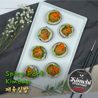 Spicy Pork Kimbap / 제육김밥