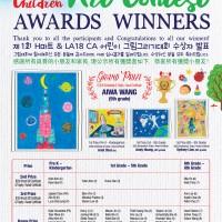 [CA] Winners of 2017 Art Contest!
