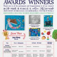 [IL] Winners of 2017 Art Contest!