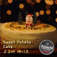 Sweet Potato Cake / 고구마케이크