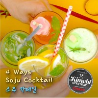 4ways Soju Cocktail / 소주칵테일