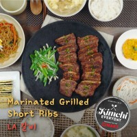 Marinated Grilled Short Ribs / LA갈비