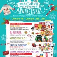 [Cary , NC] 1st Anniversary Event