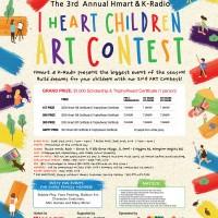 2018 IL HMART Art Contest