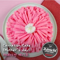 Mother's day Special! Carnation cake / 카네이션 케이크