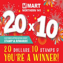 Hmart Northern 141 Customer Appreciation Stamp Card Event!