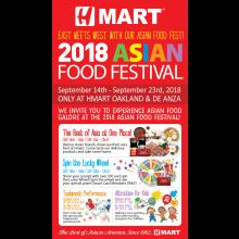 HMART San Jose Asian Food Festival Event!